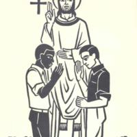 ESCRU Logo
